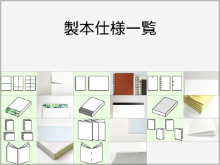 specification_320x240
